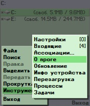 X-Plore 0.98 Ru - Symbian OS 6/7/8