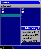Griffon File Manager 0.1.5 - Symbian OS 6/7/8