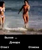 LiveTone 1.0 Rus - Symbian OS 7/8