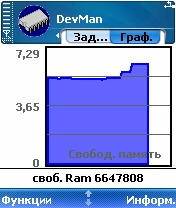DevMan 2.50 Rus - Symbian OS 7/8/8.1