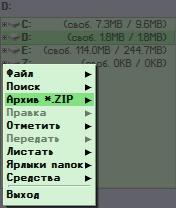 X-plore 1.01 - Symbian OS 6/7/8