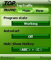 TopTraffic 0.98 - Symbian OS 6/7/8
