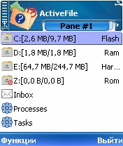 ActiveFile 1.23 - Symbian OS 7