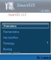 SmartSis 1.7 - Symbian OS 6/7/8