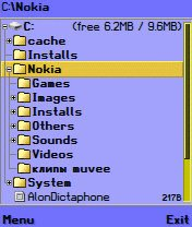 X-Plore 1.15 (Trial) - Symbian OS 6/7/8