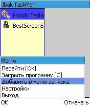 Jbak TaskMan 0.92 - Symbian OS 6/7/8