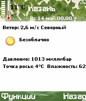 Weather 0.39