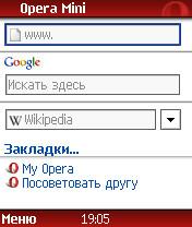 Opera Mini 2.0.4459
