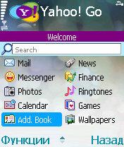 Yahoo Go Mobile 1.44
