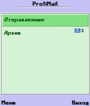 ProfiMail 2.70 - Symbian OS 6/7/8