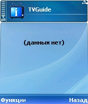 TVGuide 1.11 - Symbian OS 7/8