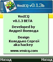 VmICQ 0.1.3 - Symbian OS 6/7/8