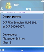 QIP 1011 - Symbian OS 6/7/8