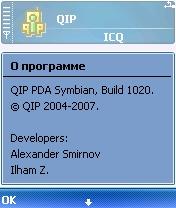 QIP 1020 - Symbian OS 8/8.1