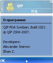 QIP 1021 - Symbian OS 8/8.1