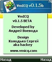 VmICQ 0.1.5b - Symbian OS 6/7/8