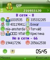 QIP 1030 - Symbian OS 8/8.1