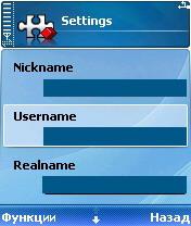mIRGGI 0.4.93b - Symbian OS 6/7/8
