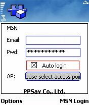 Hier 0.9 Beta - Symbian OS 6