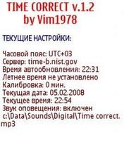 TimeCORRECT 1.2 - Symbian OS 6/7/8.x