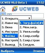 UCWEB 6.0 Beta 1 - Symbian OS 6/7/8.x