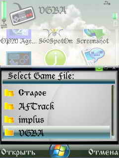VGBA 3.11 - Symbian OS 9.1