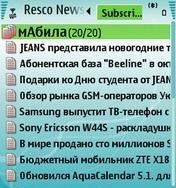 RescoNews 1.14 - Symbian OS 9.1