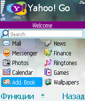 Yahoo! Go - Symbian OS 9.1
