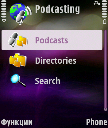 Podcast 1.00.2 - Symbian OS 9.1