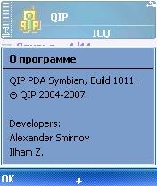QIP 1011 - Symbian OS 9.1