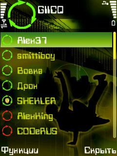 GlICQ 0.09 - Symbian OS 9.1