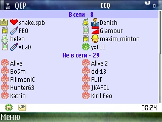 QIP 1020 - Symbian OS 9.1