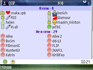 QIP 1021 - Symbian OS 9.1
