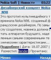 UCWEB 1.0 - Symbian OS 9.1