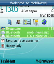 Mobile News RSS Reader 1.12 - Symbian OS 9.1