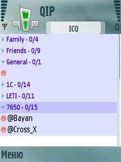 QIP 1040 - Symbian OS 9.1