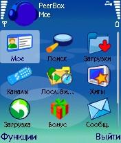 PeerBox 1.10 - Symbian OS 9.1