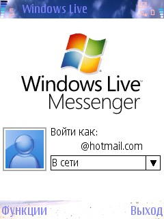 Windows Live 1.0.8161 - Symbian OS 9.1
