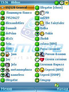 Smaper 1.0 - Symbian OS 9.1