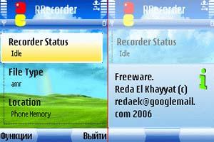RRecorder 1.0 Free - Symbian OS 9.1