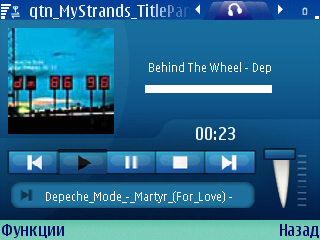 My Strands 2.6 Free - Symbian OS 9.1