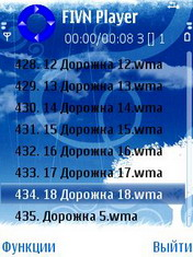 FIVN Player 2.50 - Symbian OS 9.1