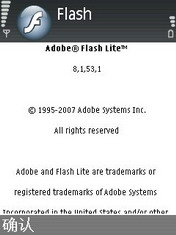 Flash Lite 3.0 Developer Edition - Symbian OS 9.1