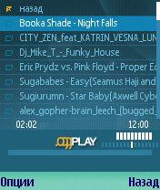 OggPlay 1.7.1 - Symbian OS 9.1