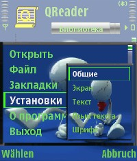 QReader 1.87 Ru - Symbian OS 9.1