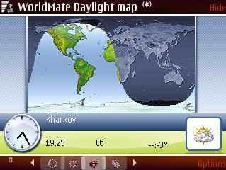 WorldMate 3.00.43 - Symbian OS 9.1