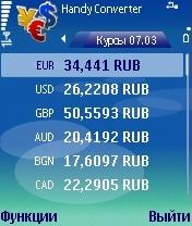 Handy Converter 1.0 Full - Symbian OS 9.1