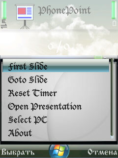 PhonePoint 4.0 - Symbian OS 9.1