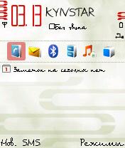 Birch Font - Symbian OS 9.1