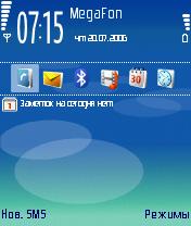 Zrnic rus Tegs - Symbian OS 9.1